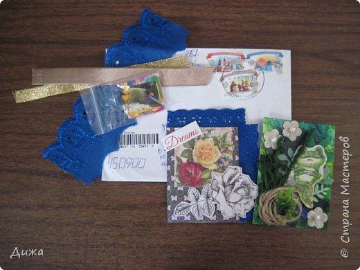 Всем огромный приветик!!! Ураааа!!! Я получила новые карточки! Это бандеролька от мастерицы Вереск (Ольга) http://stranamasterov.ru/user/13317. Она прислала мне и моей маме, так получилось что мы с ней обе обменялись АТС карточками. Спасибо вам огромное, я очень-очень рада!!!!!! Все подарки замечательные и чудесные!!!!! Столько красоты и конечно же две красивые карточки моя и мамина! Ещё раз от нас СПАСИБО ОГРОМНОЕ ЗА ВСЁ!!! фото 21