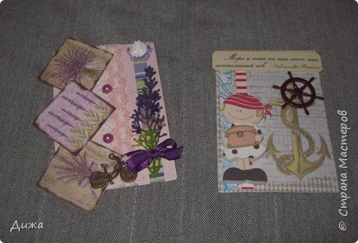 Всем огромный приветик!!! Ураааа!!! Я получила новые карточки! Это бандеролька от мастерицы Вереск (Ольга) http://stranamasterov.ru/user/13317. Она прислала мне и моей маме, так получилось что мы с ней обе обменялись АТС карточками. Спасибо вам огромное, я очень-очень рада!!!!!! Все подарки замечательные и чудесные!!!!! Столько красоты и конечно же две красивые карточки моя и мамина! Ещё раз от нас СПАСИБО ОГРОМНОЕ ЗА ВСЁ!!! фото 2