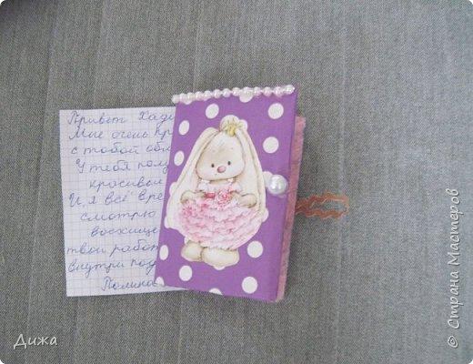 Всем огромный приветик!!! Ураааа!!! Я получила новые карточки! Это бандеролька от мастерицы Вереск (Ольга) http://stranamasterov.ru/user/13317. Она прислала мне и моей маме, так получилось что мы с ней обе обменялись АТС карточками. Спасибо вам огромное, я очень-очень рада!!!!!! Все подарки замечательные и чудесные!!!!! Столько красоты и конечно же две красивые карточки моя и мамина! Ещё раз от нас СПАСИБО ОГРОМНОЕ ЗА ВСЁ!!! фото 12
