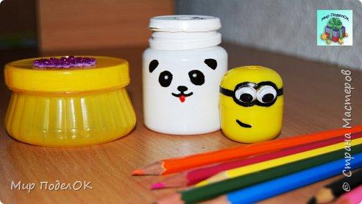 """Простая канцелярия своими руками – это легко и просто. В этом видео мы предлагаем Вам три идеи контейнера для точилки. Нам понадобится: - контейнер от киндер-сюрприза, - баночка от витаминов, - баночка от горчицы, - точилка, - термоклей, - сверло или шило, - акриловая краска, - """"глазки""""."""