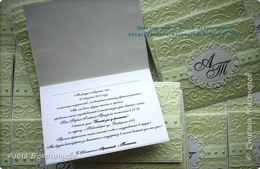 Всем привет!!!!!! Покажу вам приглашения в мятном цвете, долго ждала чтобы их показать. Конечно 40 шт. не получилось выложить все в ряды)))))) А в конце августа покажу полный набор, который делала молодоженам. фото 2