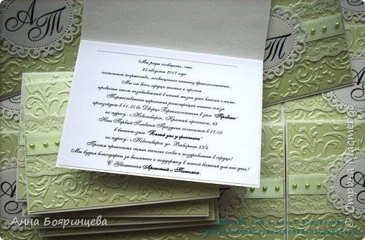Всем привет!!!!!! Покажу вам приглашения в мятном цвете, долго ждала чтобы их показать. Конечно 40 шт. не получилось выложить все в ряды)))))) А в конце августа покажу полный набор, который делала молодоженам. фото 3