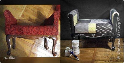 опыт дилетанта. Готово. Моя первая переделка мебели, если не считать кое-как перекрашенный на даче стул с аптечкой. Год наверное ходила кругами, но после мк Алексея, реставратора с огромным стажем и хозяина Верненской Мануфактуры решилась. На очереди теперь тумбочки и трюмо с этого же гарнитура. фото 1