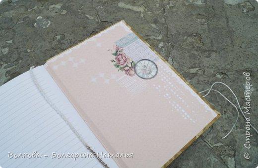 """Это самый любимый мой блокнот из этой семёрочки - """"Радушный"""", """"Улётный"""", """"Загадочный"""", """"Солнечный"""", """"Изящный"""", """"Сияющий"""". фото 15"""