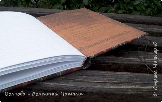 До первых капель дождя успела на ближайшей лавочке сфоткать этот блокнот:) фото 5