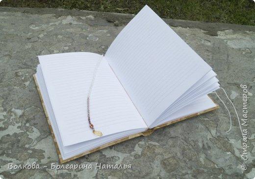 """Это самый любимый мой блокнот из этой семёрочки - """"Радушный"""", """"Улётный"""", """"Загадочный"""", """"Солнечный"""", """"Изящный"""", """"Сияющий"""". фото 7"""