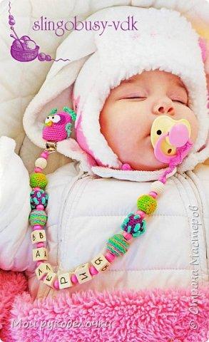 С рождением дочи появилось у меня новое увлечение - вязаные слингобусы, слингоигрушки, держатели для пустышек. Пожалуй, самой популярной историей стали такие вот совушки. Спасибо авторам, чьи работы послужили вдохновением :-* фото 9