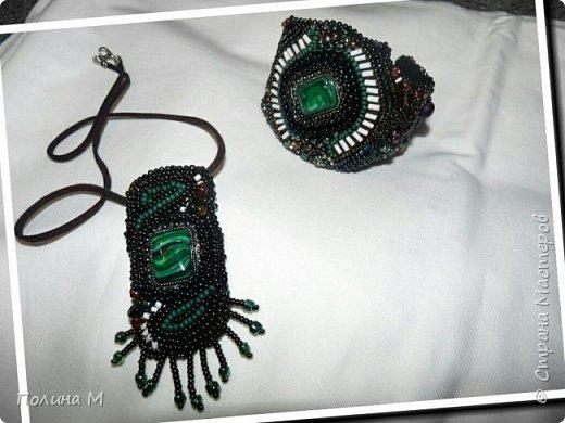 Мои украшения из бисера фото 4
