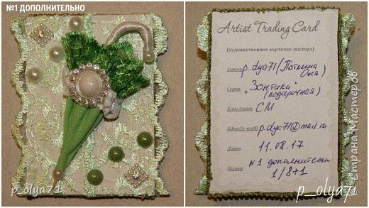 Здравствуйте!!! Наконец-то  я покажу вам АТС-зонтики!)) Эта серия родилась сразу вслед за Шляпками    http://stranamasterov.ru/node/1104536             и я решила сделать их дополнением,подарочком-сюрпризом девочкам,выбравшим шляпки!)))  ЭЛ!! Извини,для тебя это будет просто подарок(сюрприз уже не получится)))) Так же,как и для Ани Пудовкиной(никак не могу отправить,обещаю,на следующей неделе обязательно отправлю,Аня) Остальные не знали,что именно за сюрприз их ожидает)) фото 27
