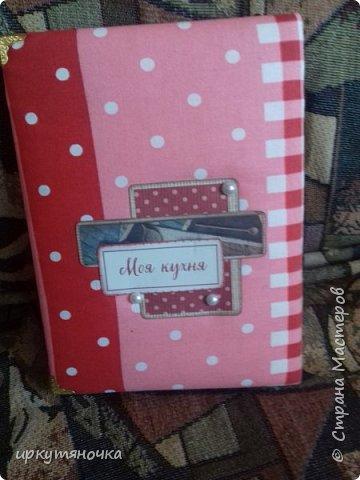 Вот такими подарочками меня порадовала Галина http://stranamasterov.ru/user/384468. В такой маленькой коробочке, а столько всего!!! От подарочков я в полном Восторге! Приготовьтесь фото будет много... фото 6