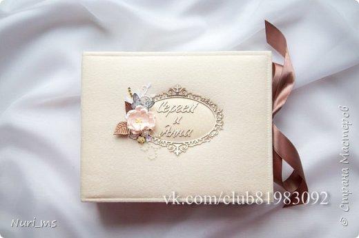 Свадебный альбом для Сергея и Анны. фото 1