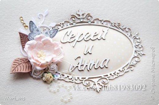 Свадебный альбом для Сергея и Анны. фото 2