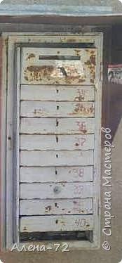 Продолжение облагораживания старых почтовых ящиков. Это второй из четырех. Такой был...  фото 1