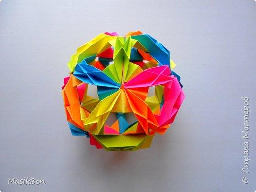 Кусудама шар из бумаги. Елочная оригами игрушка