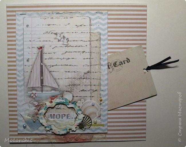 """Четвёртый разворот альбома """"Летнее настроение"""" я создавала на основе свежих воспоминаний, так как только-только вернулась из морского отдыха. Поэтому он, наверное, больше всего должен быть наполнен летним настроением. фото 10"""