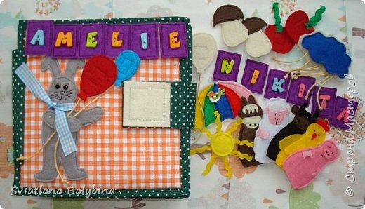 Детская развивающая книга фото 1