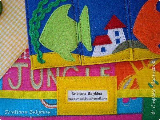 Детская развивающая книга фото 3