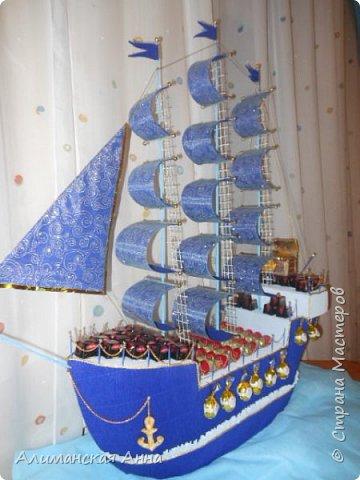 Корабль 95Х80 фото 1