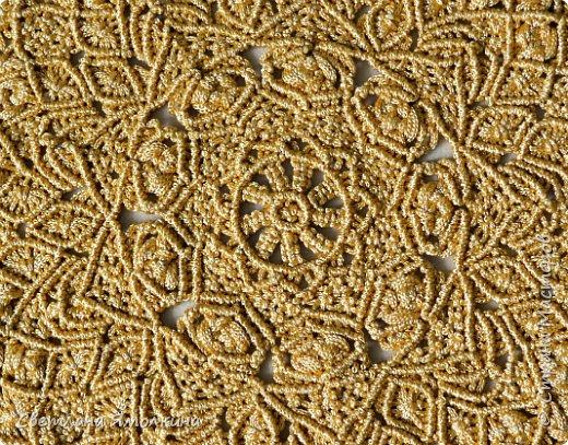 Здравствуйте, дорогие жители СМ! Я к вам с новой работой. Салфеточка из пряжи Macrame YarnArt, цвет пряжи золотой, узор придумывала по ходу плетения. Фотографировать тяжело пряжа блестит, поэтому цвет на фотографиях икскажен. фото 6