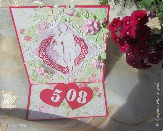 Всем здравствуйте! Рада новой встрече с вами. И представляю вам свою новую открытку. Тоже свадебная и похожа на предыдущую. Тут я невесте фату из фатина пристроила. фото 2