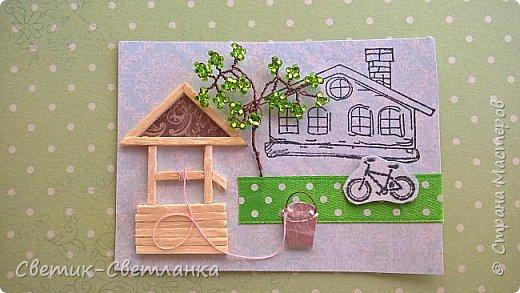 """Привет, Страна! Сегодня я к Вам с новой серией АТСочек """"Колодец у дома"""".  Для создания карточек использовала: бисер и проволоку для бисероплетения - деревья, ручки ведерок так же сделаны из проволоки, штампы для домиков, велосипедиков и машинок, колодец склеен из спичек и покрыт лаком, травка - лента, ведро - фальгированный картон для пищевых продуктов, веревочка к ведру - нитка. Машинки ( велосипедики) и ведра приподняты на вспененный скотч.  Приглашаю к выбору в первую очередь моих кредиторов, затем всех желающих.  фото 6"""