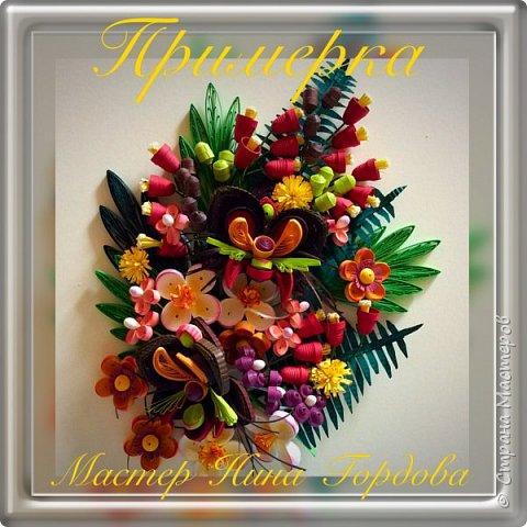Орхидея- загадочный цветок. Природа поделилась с нами таким разнообразием форм и красок, что я долго собиралась с мыслями, что же выбрать для своей работы. Начала пробовать, постепенно скручивая и примеряя. фото 8