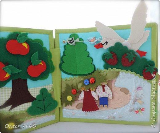 """Добрый день. Предлагаю вам посмотреть мою новую книгу . Можно разыгрывать сюжеты сказок """" Курочка Ряба"""", """" Колобок"""", """"Гуси лебеди"""" , """" Теремок"""" ( вариант рукавичка) Более подробно у меня в блоге www.olesya-art.com  фото 8"""