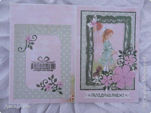 Детские открыточки в розовом фото 3