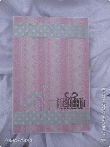 Детские открыточки в розовом фото 6