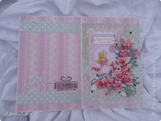 Детские открыточки в розовом фото 7