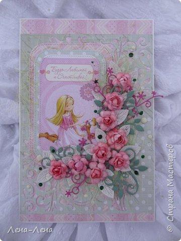 Детские открыточки в розовом фото 4
