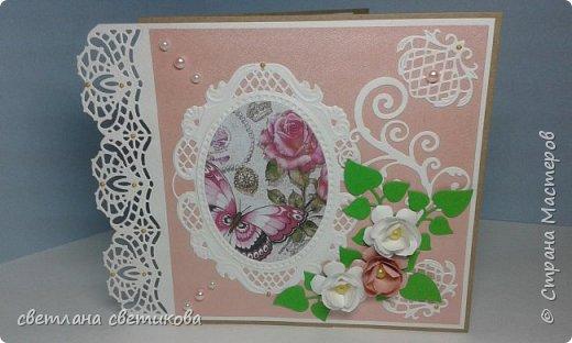 Мои открытки. фото 9