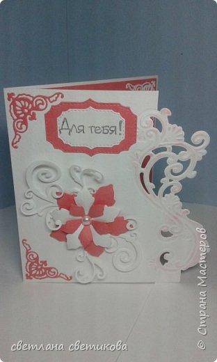Мои открытки. фото 7