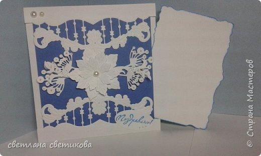 Мои открытки. фото 6