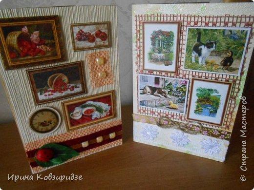 """Две открытки """"На даче"""" фото 1"""
