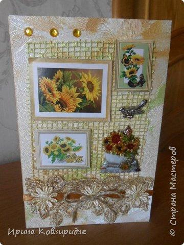 """Три открытки """"Подсолнухи"""" Картинки наклеены на картон и на кусочки вспененного скотча. фото 2"""