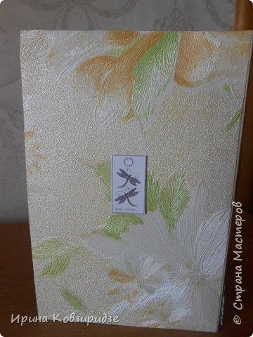 """Две открытки """"На даче"""" фото 5"""