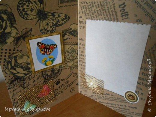 """Две открытки """"На даче"""" фото 3"""