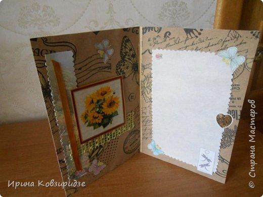 """Три открытки """"Подсолнухи"""" Картинки наклеены на картон и на кусочки вспененного скотча. фото 3"""