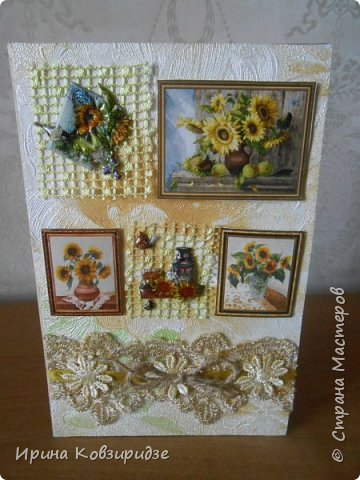 """Три открытки """"Подсолнухи"""" Картинки наклеены на картон и на кусочки вспененного скотча. фото 7"""