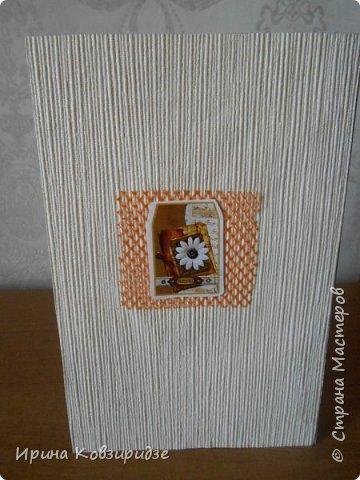 """Две открытки """"На даче"""" фото 9"""