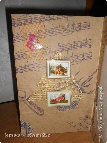 """Две открытки """"На даче"""" фото 8"""