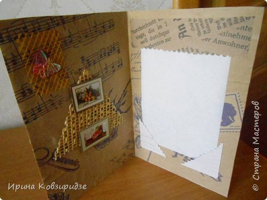 """Две открытки """"На даче"""" фото 7"""