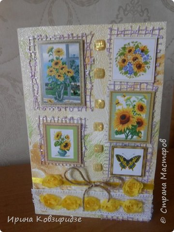 """Три открытки """"Подсолнухи"""" Картинки наклеены на картон и на кусочки вспененного скотча. фото 12"""