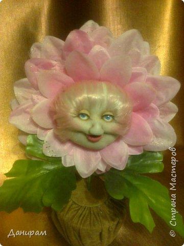 Здравствуйте! Вот такой цветочек у меня вышел. фото 3