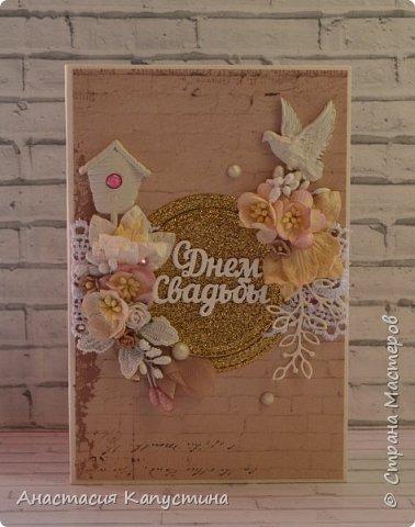 Свадебные открыточки фото 1