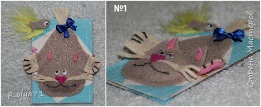 Здравствуйте!!! Всем очень рада!!! Эти карточки я делала в первую очередь рассчитаться с долгами)) Так что,если девочкам понравится,буду очень рада))  Приглашаю :    Полину    http://stranamasterov.ru/user/429450       ,  Нелю (Нельча)           http://stranamasterov.ru/user/425110      , Иришку (ИРИСКА 2012)         http://stranamasterov.ru/user/191152     , Эл   http://stranamasterov.ru/user/399311 фото 5
