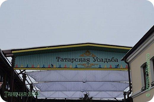 Всем доброго дня! Мои друзья в СМ знают, что мы очень любим путешествовать. Вот и на зимние каникулы родители подарили нам путешествие в сказку. Мы провели новогодние каникулы в Казани и Йошкар-Оле. Я немножко расскажу вам об этих замечательных городах. фото 11