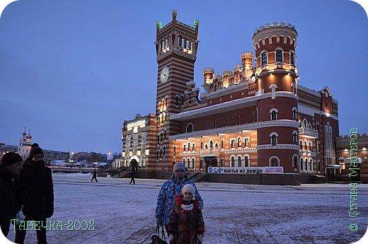 Всем доброго дня! Мои друзья в СМ знают, что мы очень любим путешествовать. Вот и на зимние каникулы родители подарили нам путешествие в сказку. Мы провели новогодние каникулы в Казани и Йошкар-Оле. Я немножко расскажу вам об этих замечательных городах. фото 22