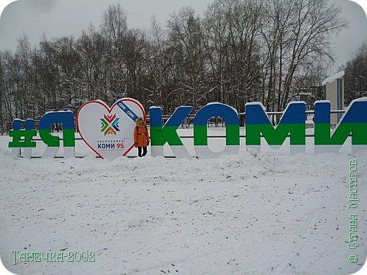 Всем доброго дня! Мои друзья в СМ знают, что мы очень любим путешествовать. Вот и на зимние каникулы родители подарили нам путешествие в сказку. Мы провели новогодние каникулы в Казани и Йошкар-Оле. Я немножко расскажу вам об этих замечательных городах. фото 37